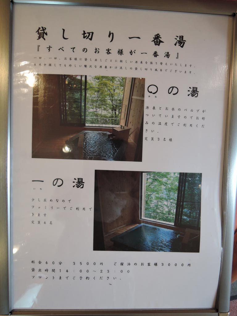 matsukawaya32