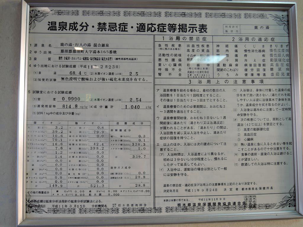 matsukawaya40