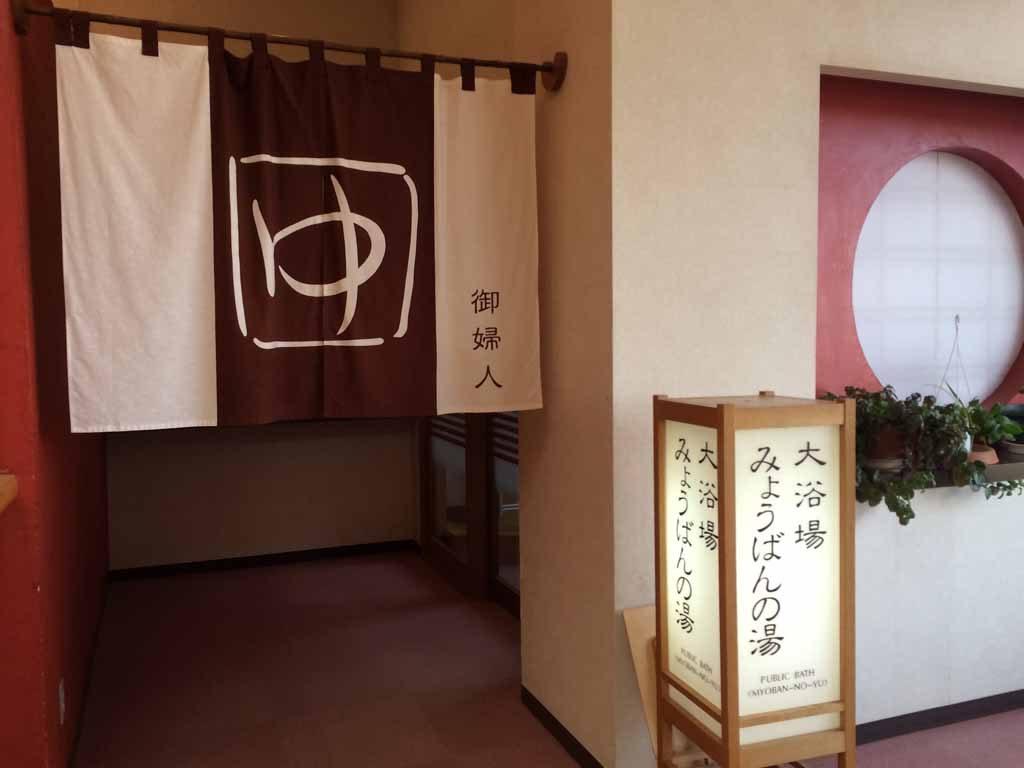 matsukawaya51