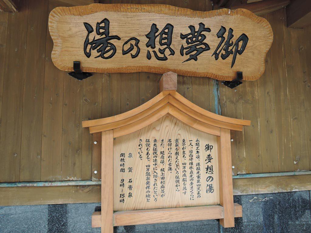gomusou-sima20