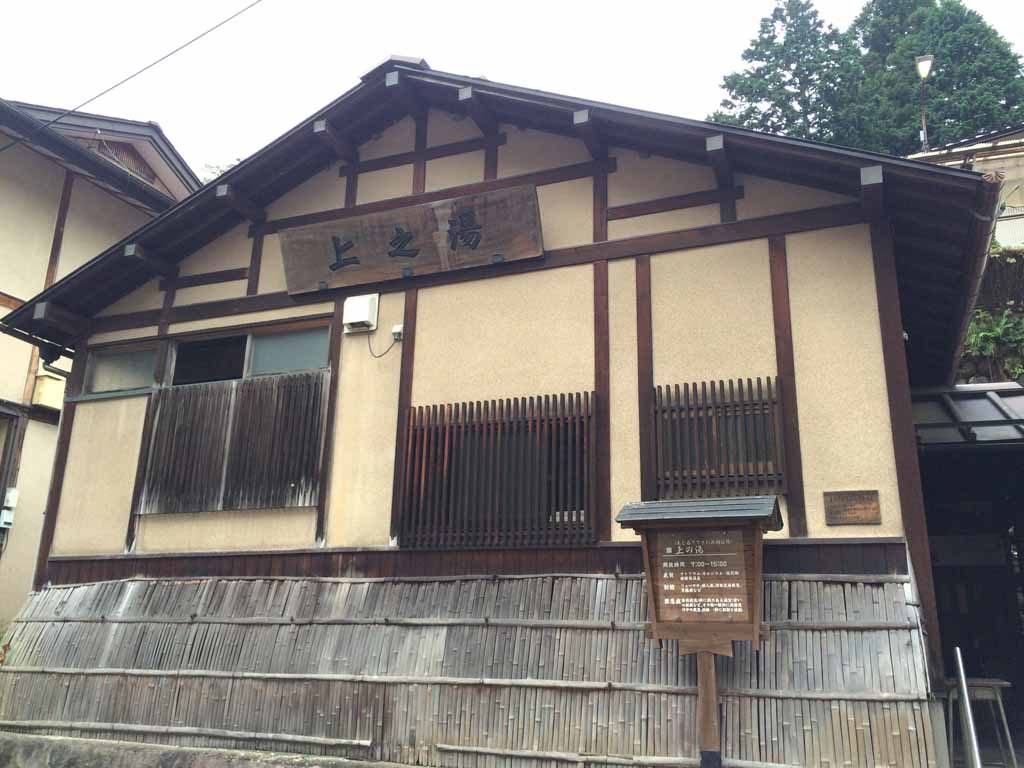 kaminoyu-sima