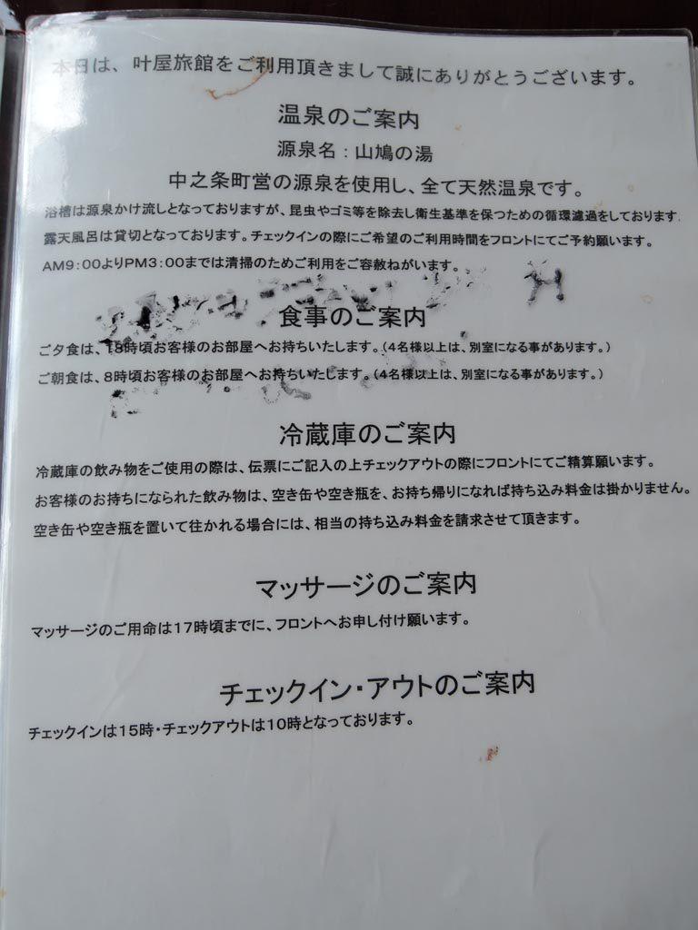 kanouya20