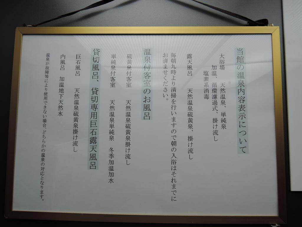keikoku22