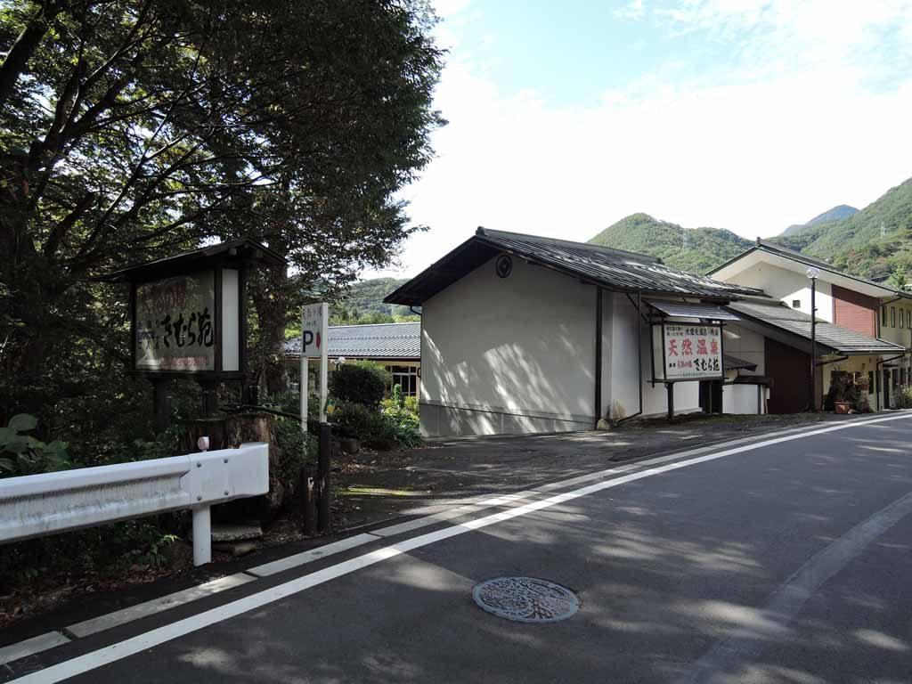 kimuraen