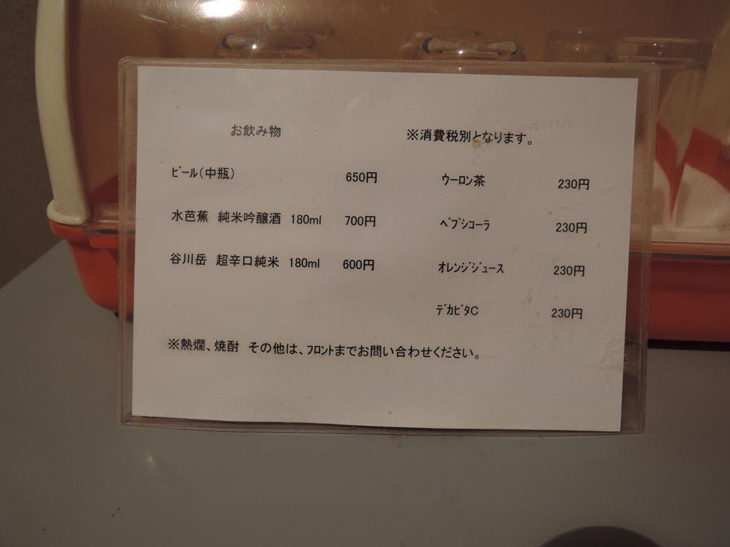 kimuraen13