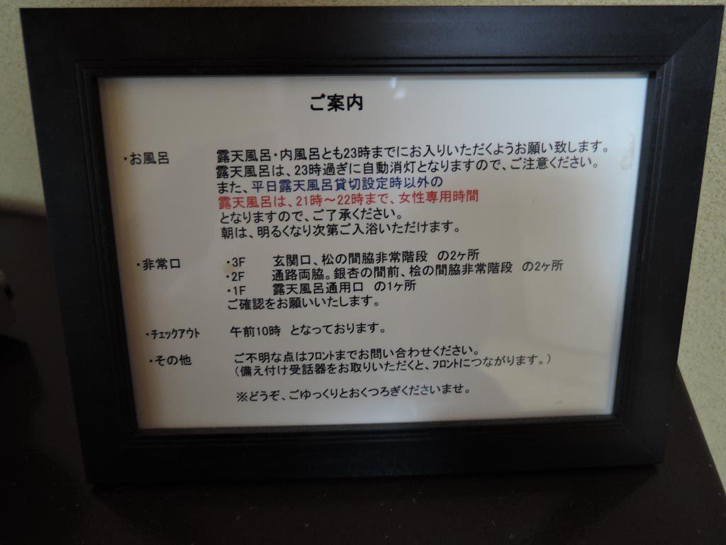 kimuraen15