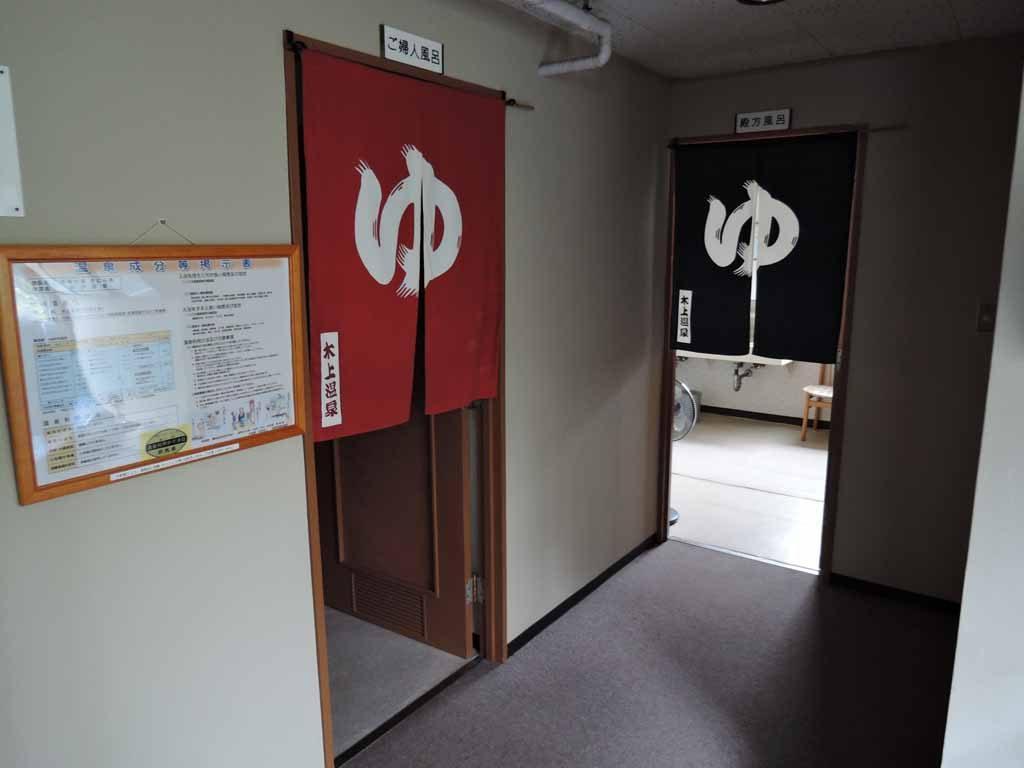 kimuraen23