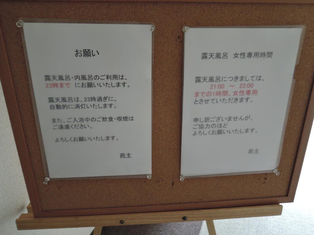 kimuraen39