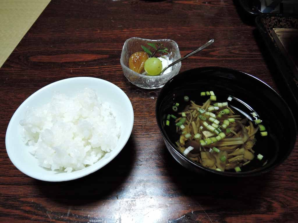 kimuraen56