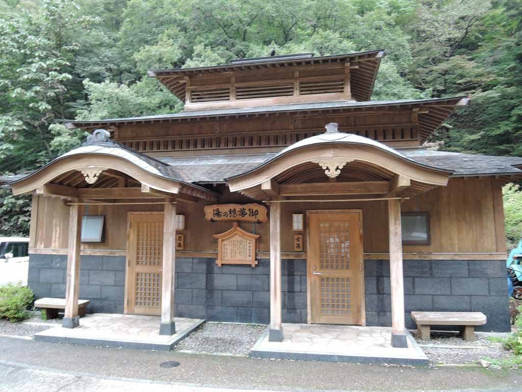 kyoudou-sima1
