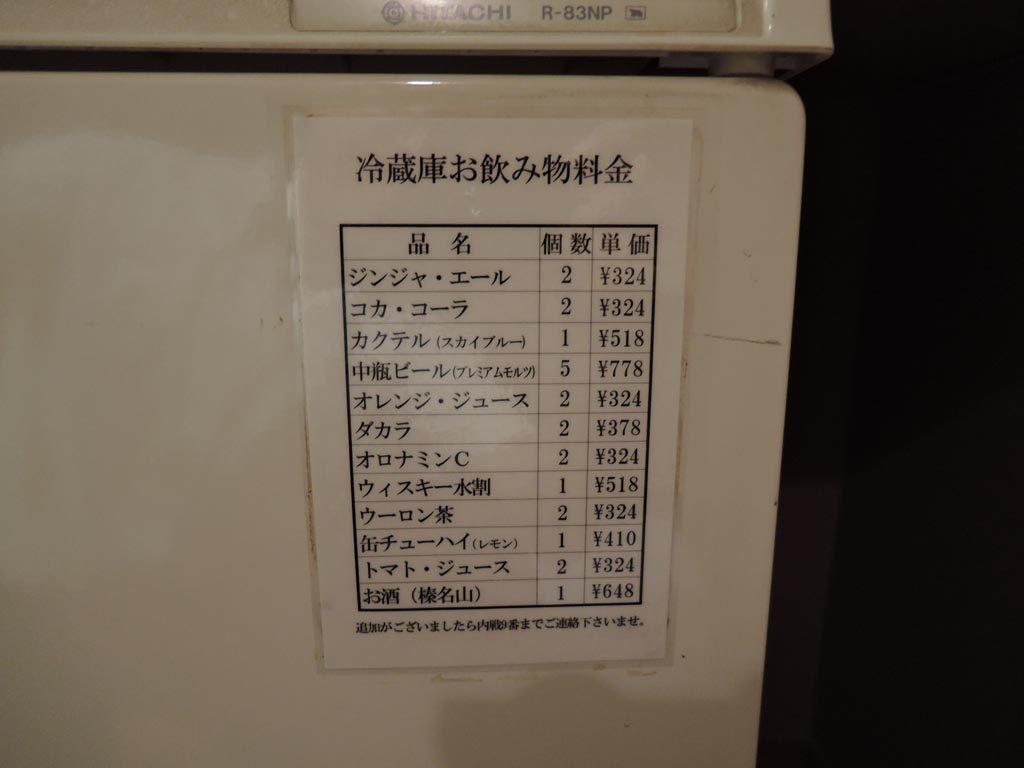 matumotorou25