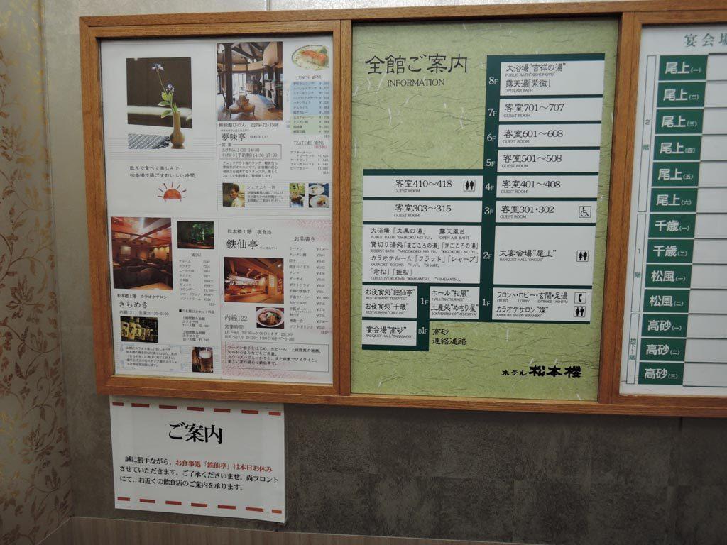 matumotorou29
