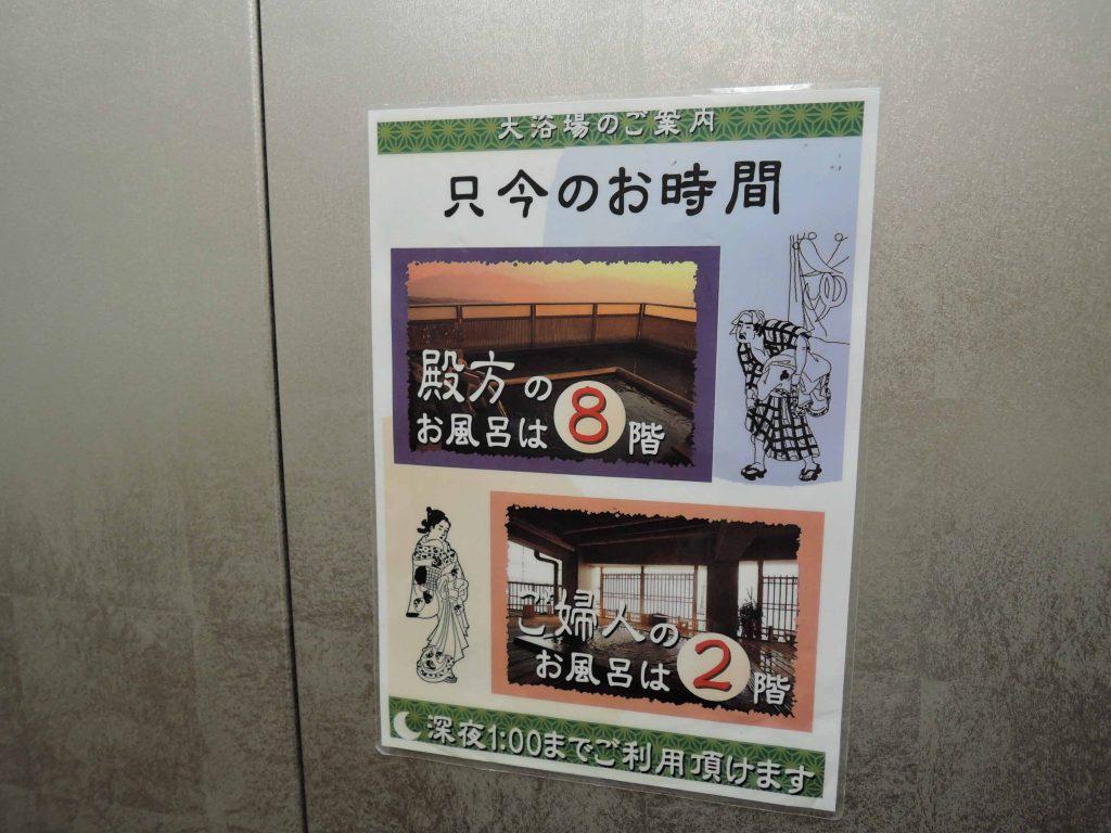 matumotorou30