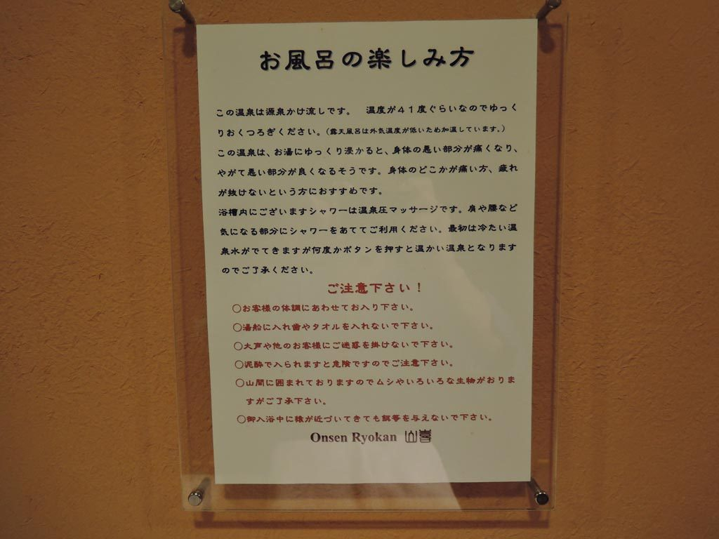 yamaki34