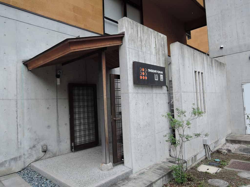 yamaki8