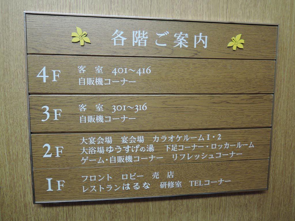 yusuge21