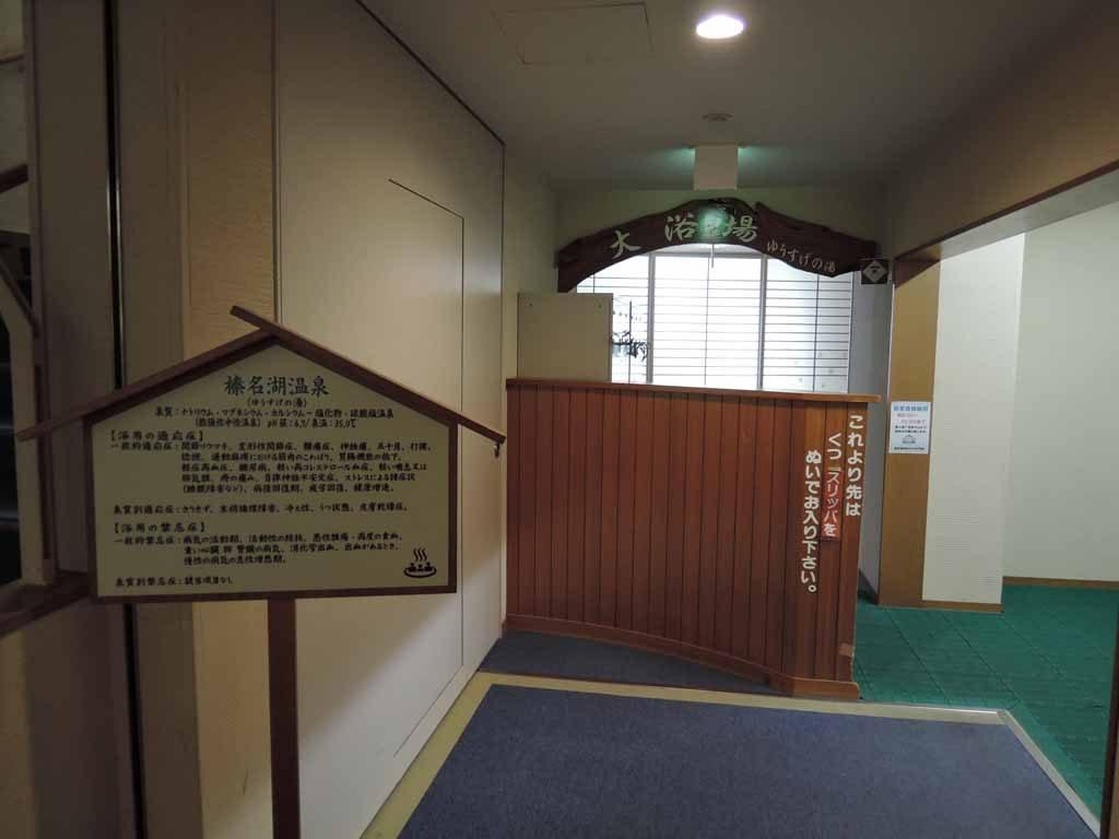 yusuge31