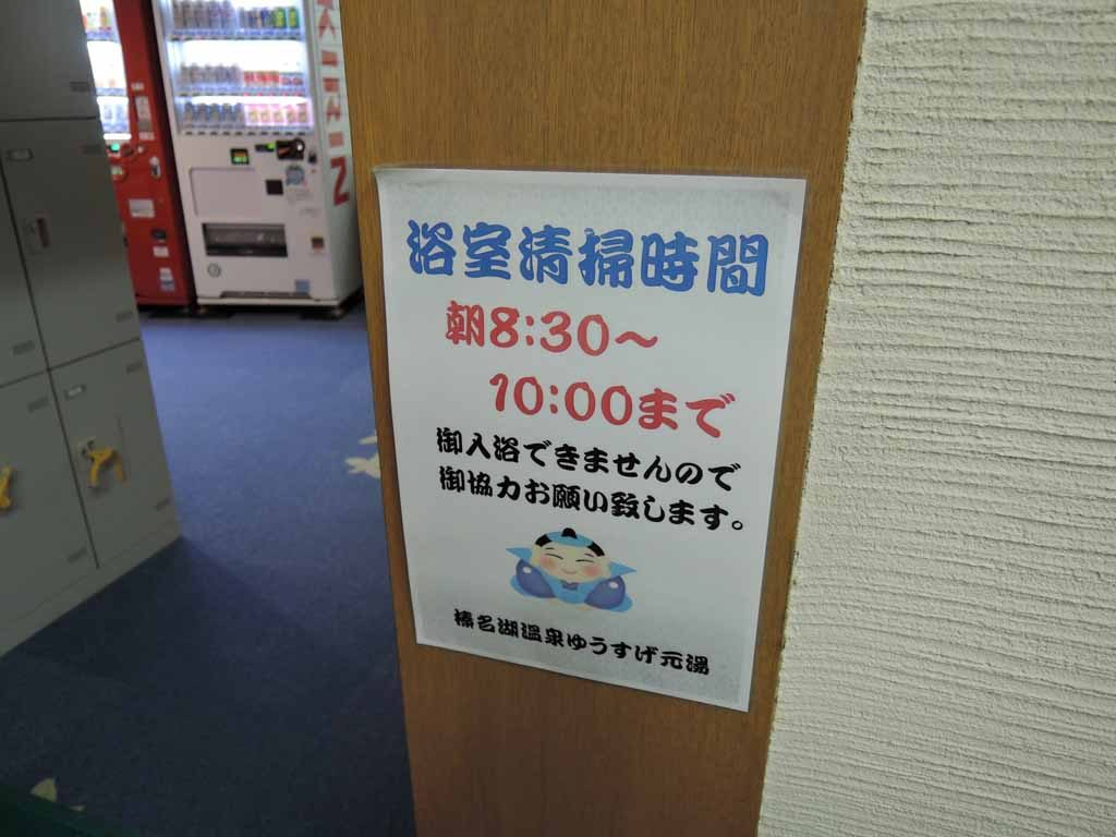 yusuge33