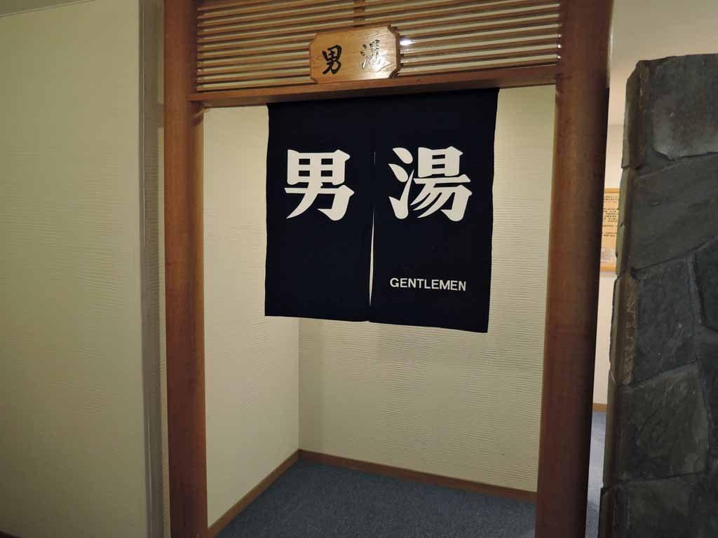 yusuge38