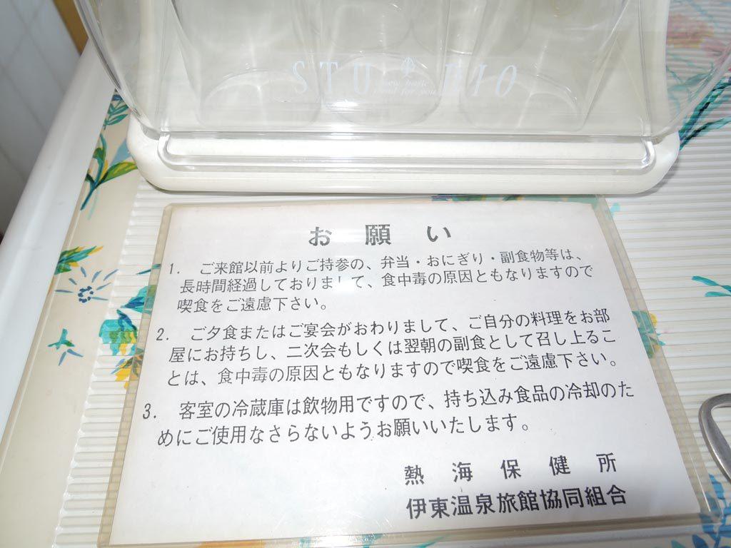hatoya24