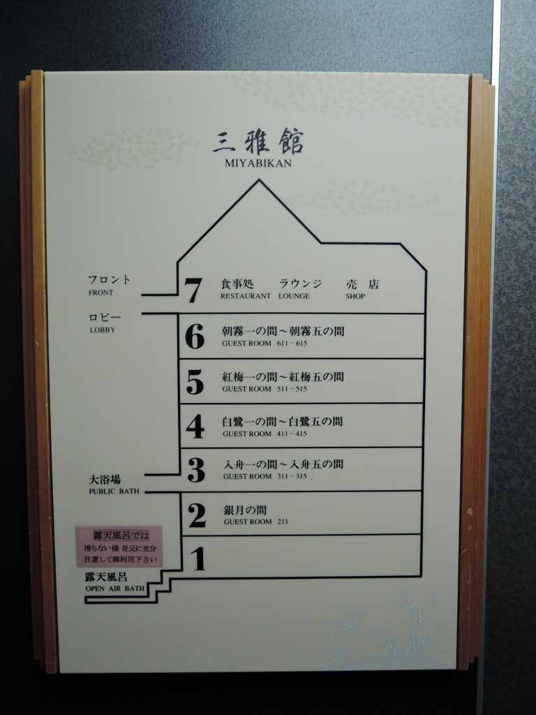 kawamata-i17