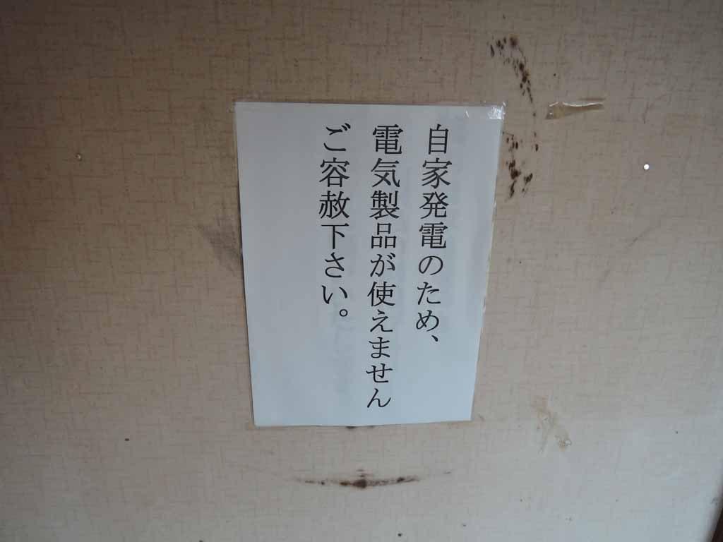 ishiduka-ryokan-kunimi21