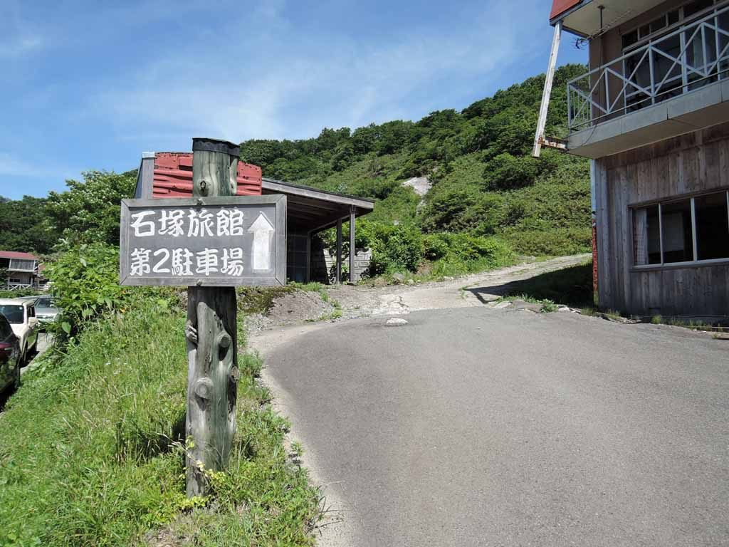 ishiduka-ryokan-kunimi24