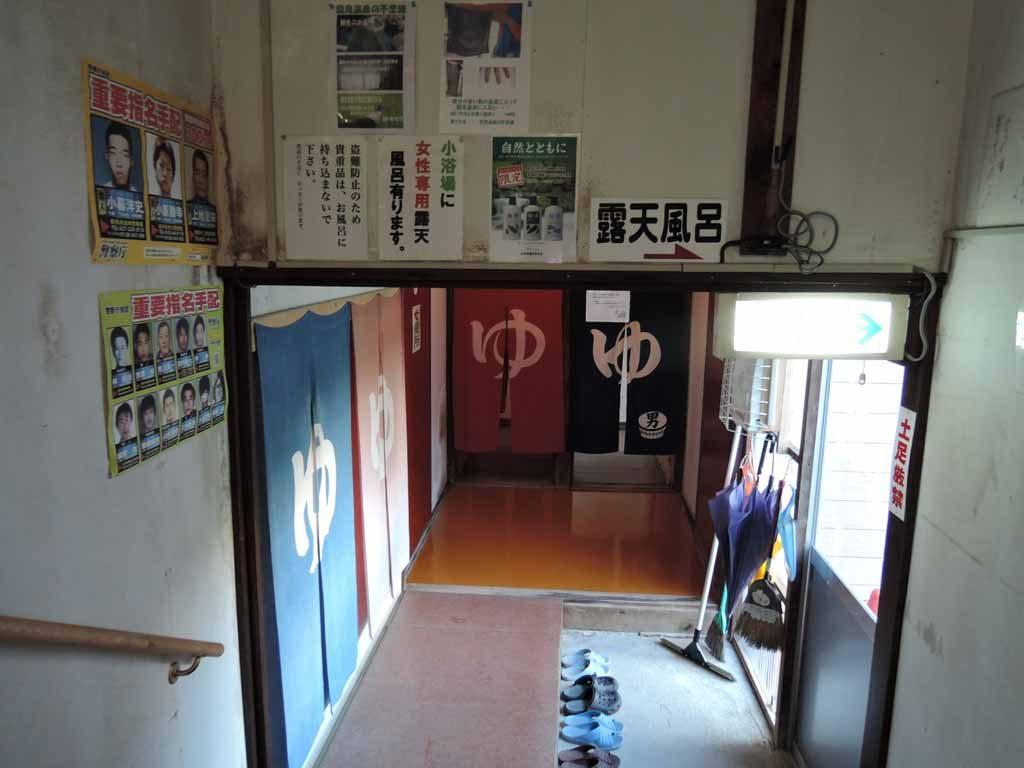 ishiduka-ryokan-kunimi30