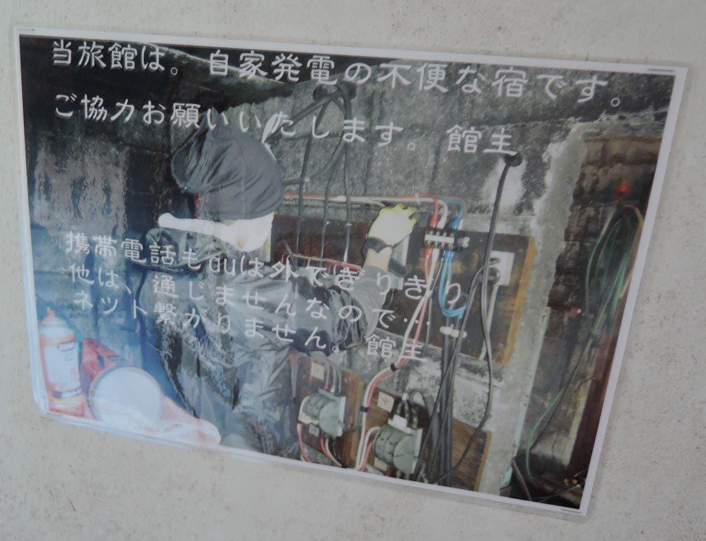 ishiduka-ryokan-kunimi42
