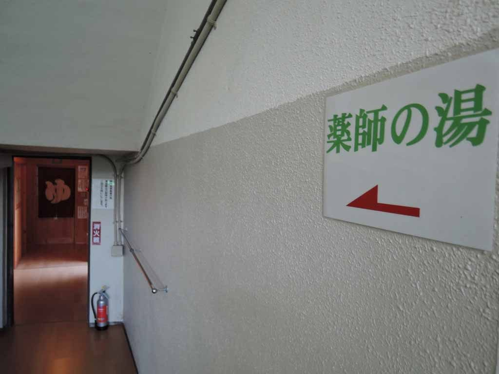 ishiduka-ryokan-kunimi79