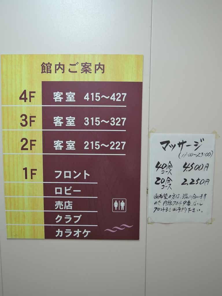 ohruri-nasu26