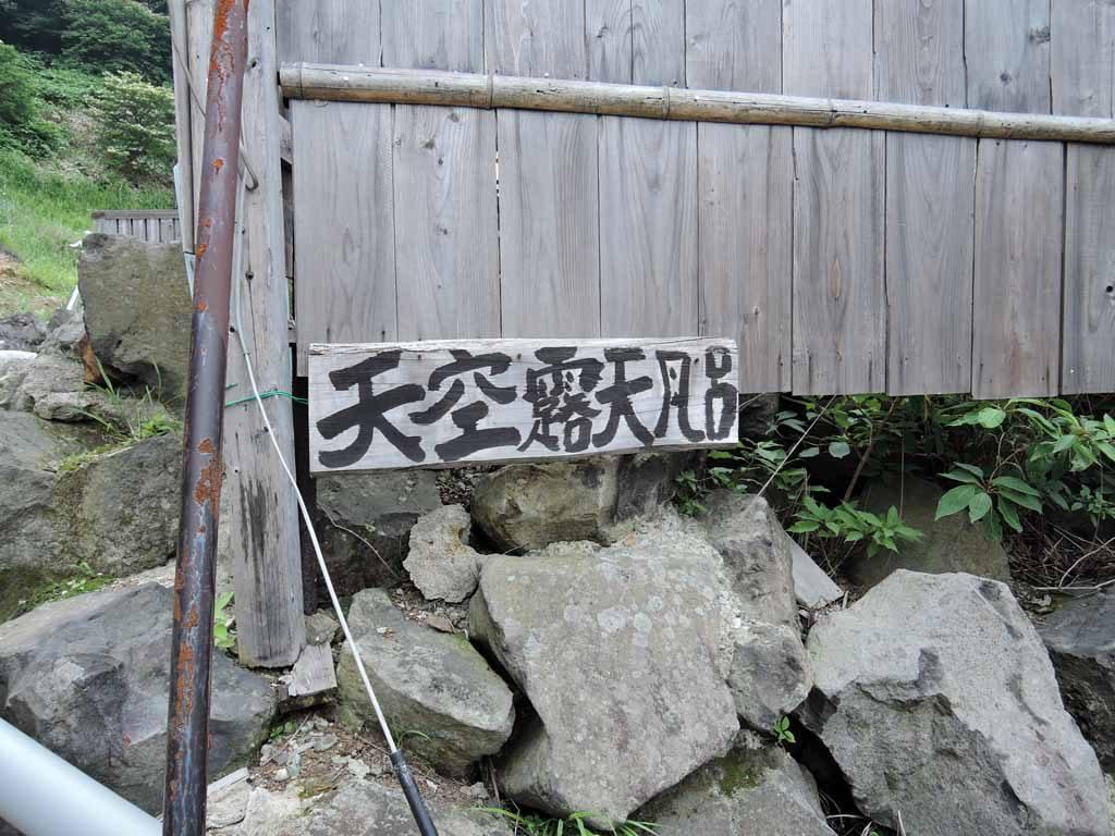 ohruri-nasu37
