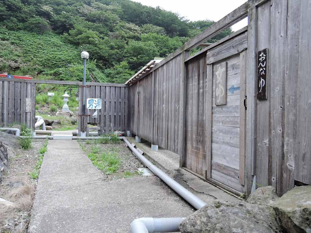 ohruri-nasu38
