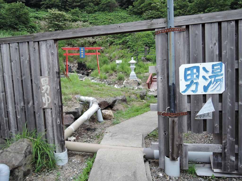 ohruri-nasu40