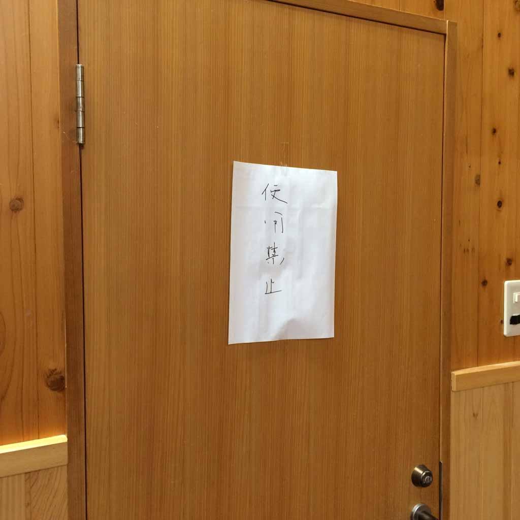 ohruri-nasu57