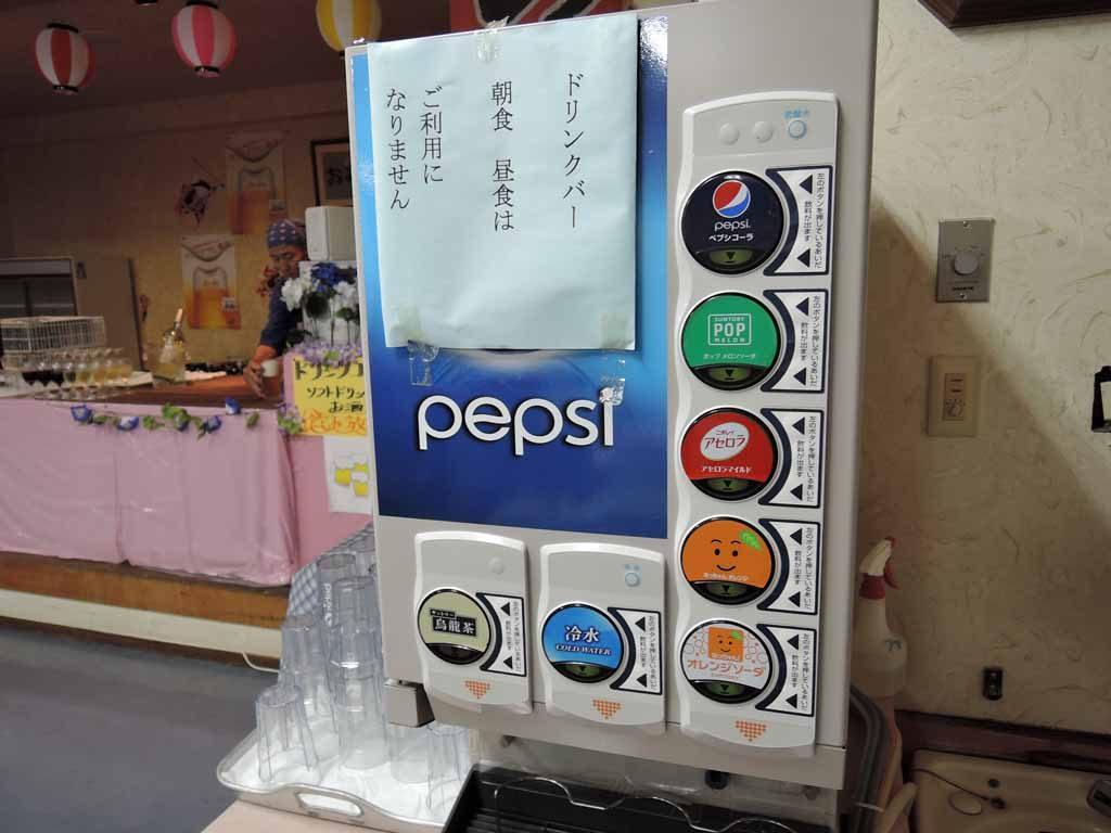 ohruri-nasu76
