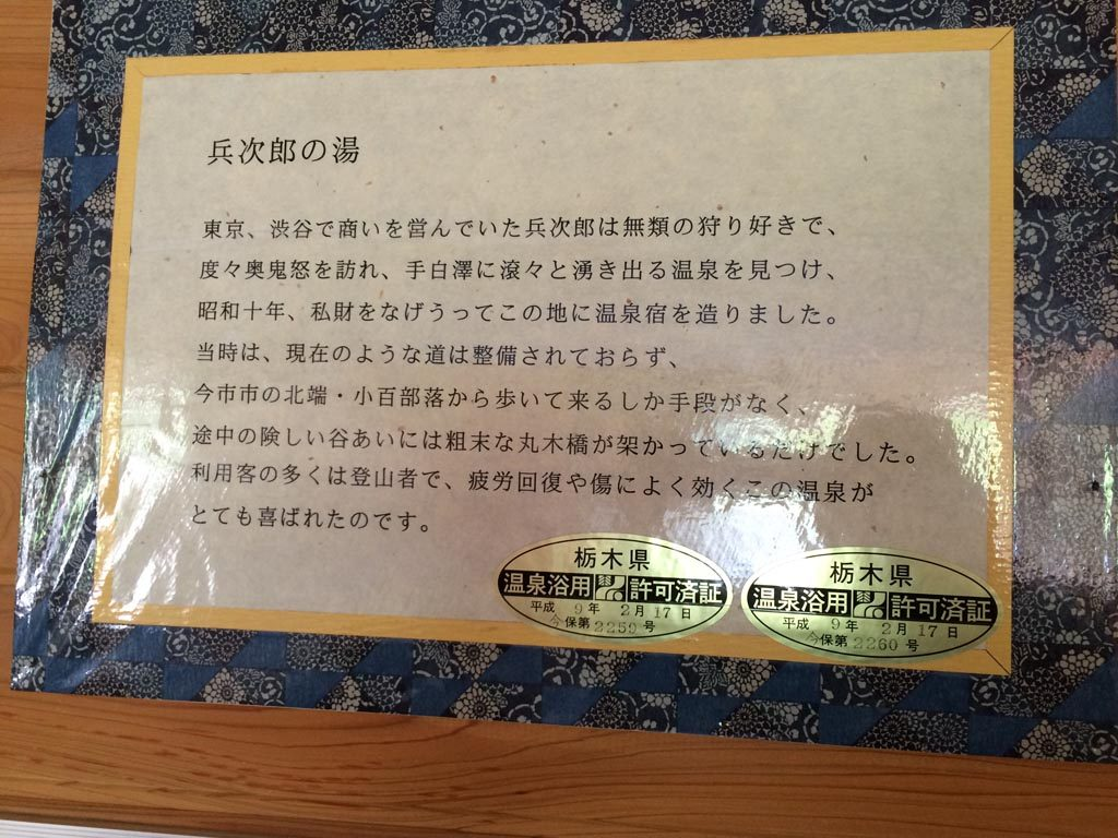 teshirozawa26