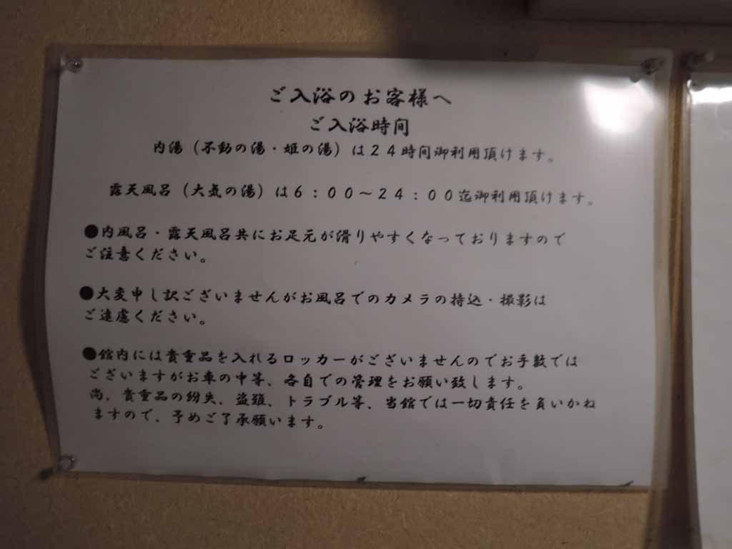 adachiya takayu31