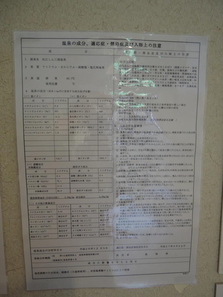 ichibata36