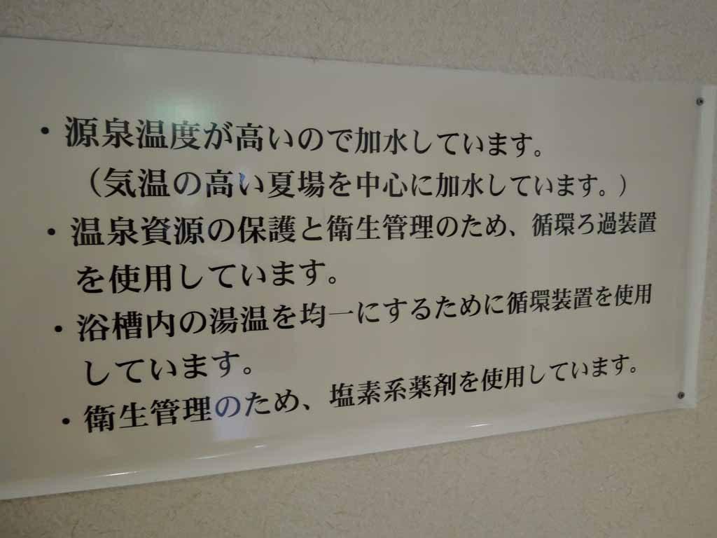 ichibata37
