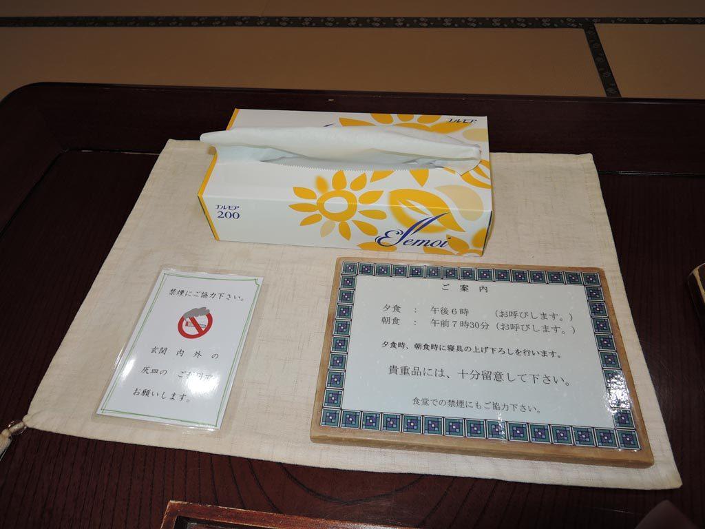 teshirosawa16