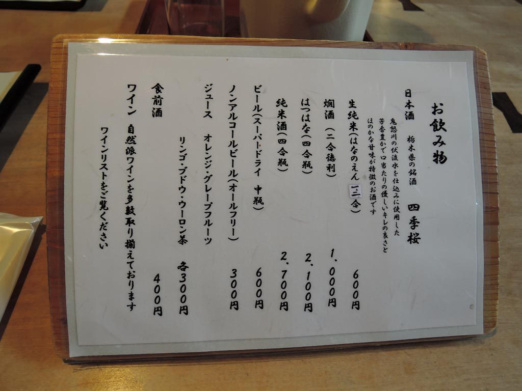 teshirosawa40
