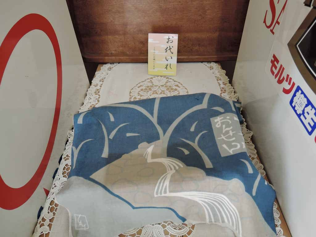 teshirosawa50