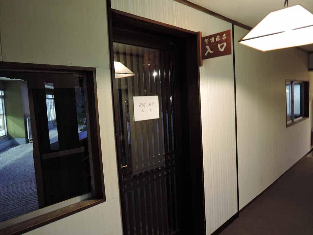 yunokawa31