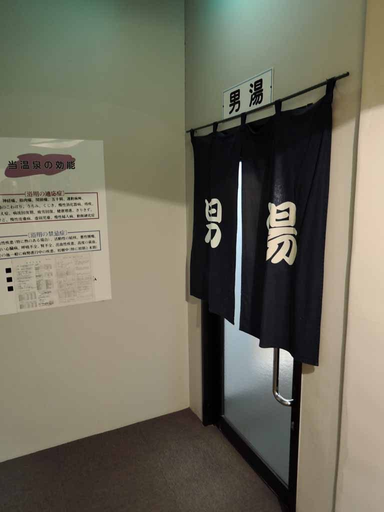 yunokawa42
