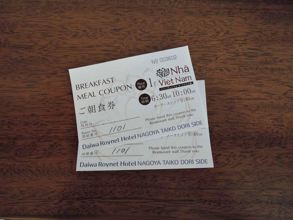 daiwa-nagoya18