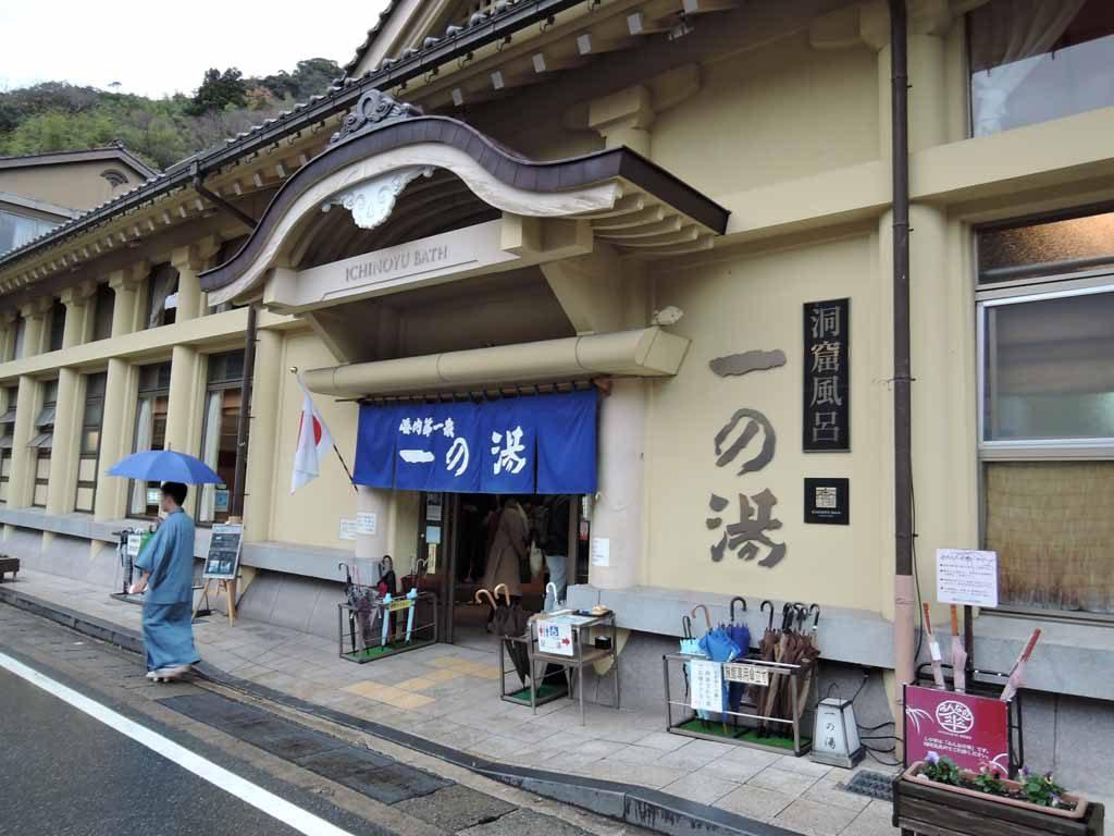 ichinoyu2