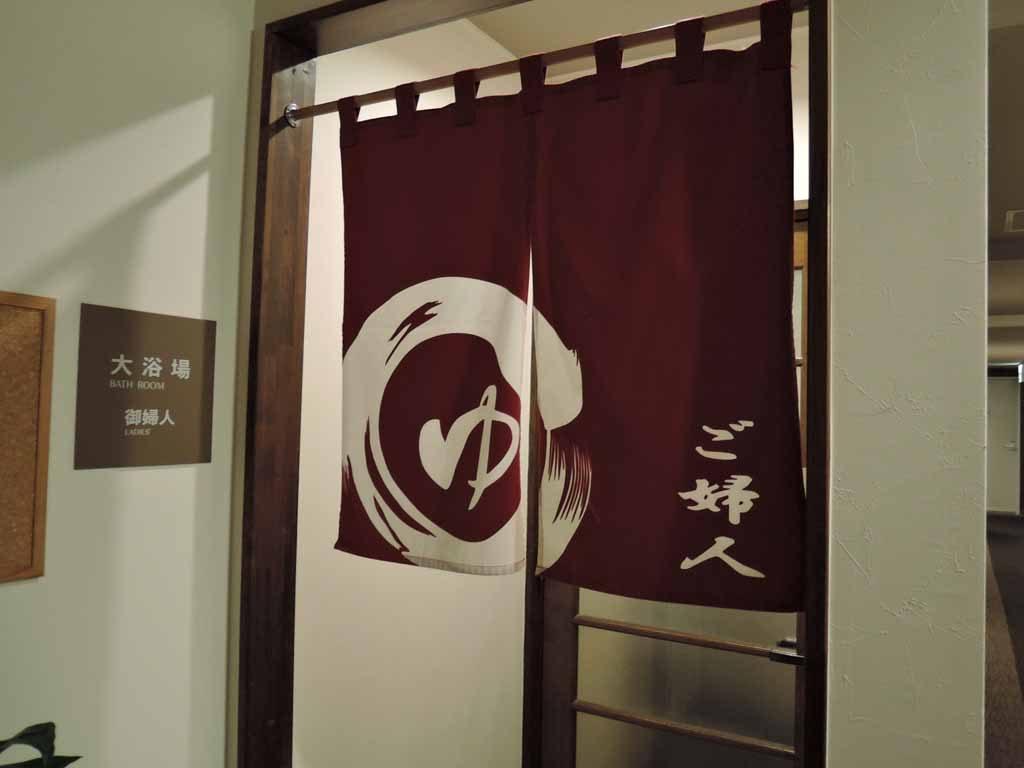 kagamihara12