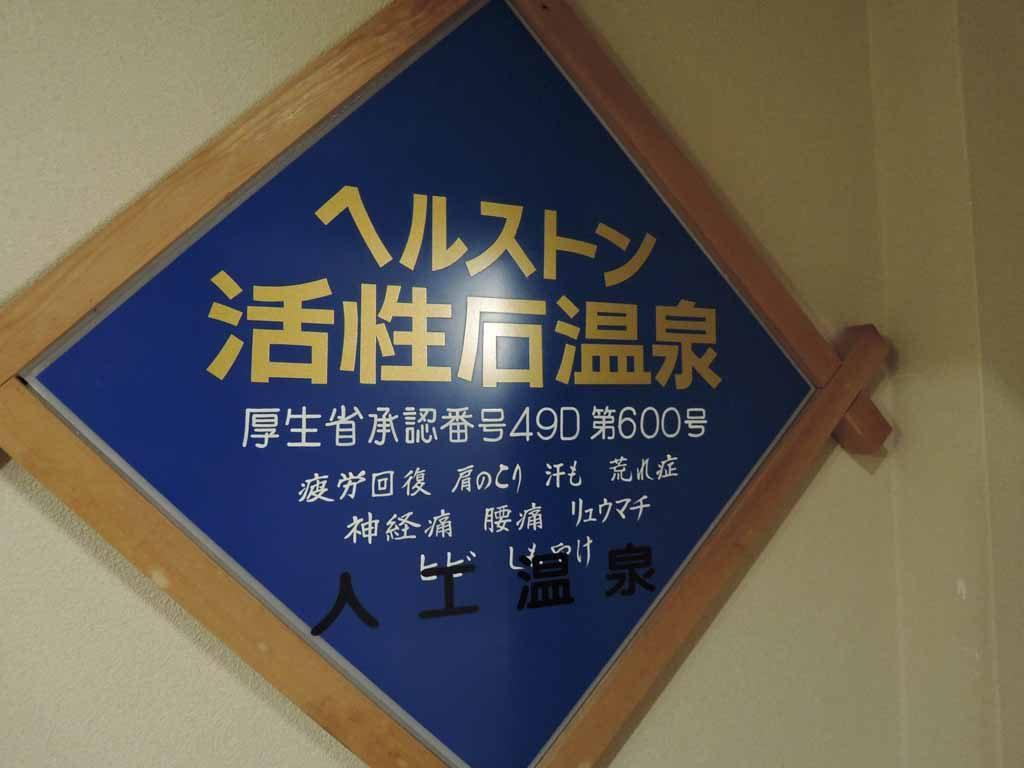 kagamihara14