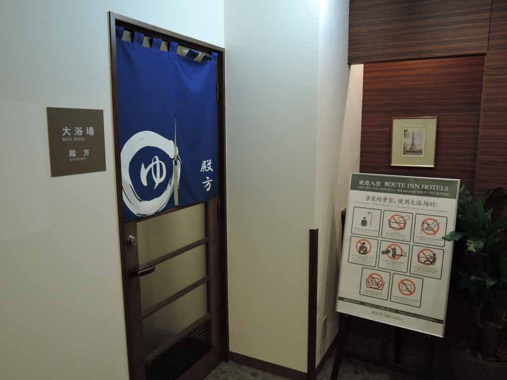 kagamihara23